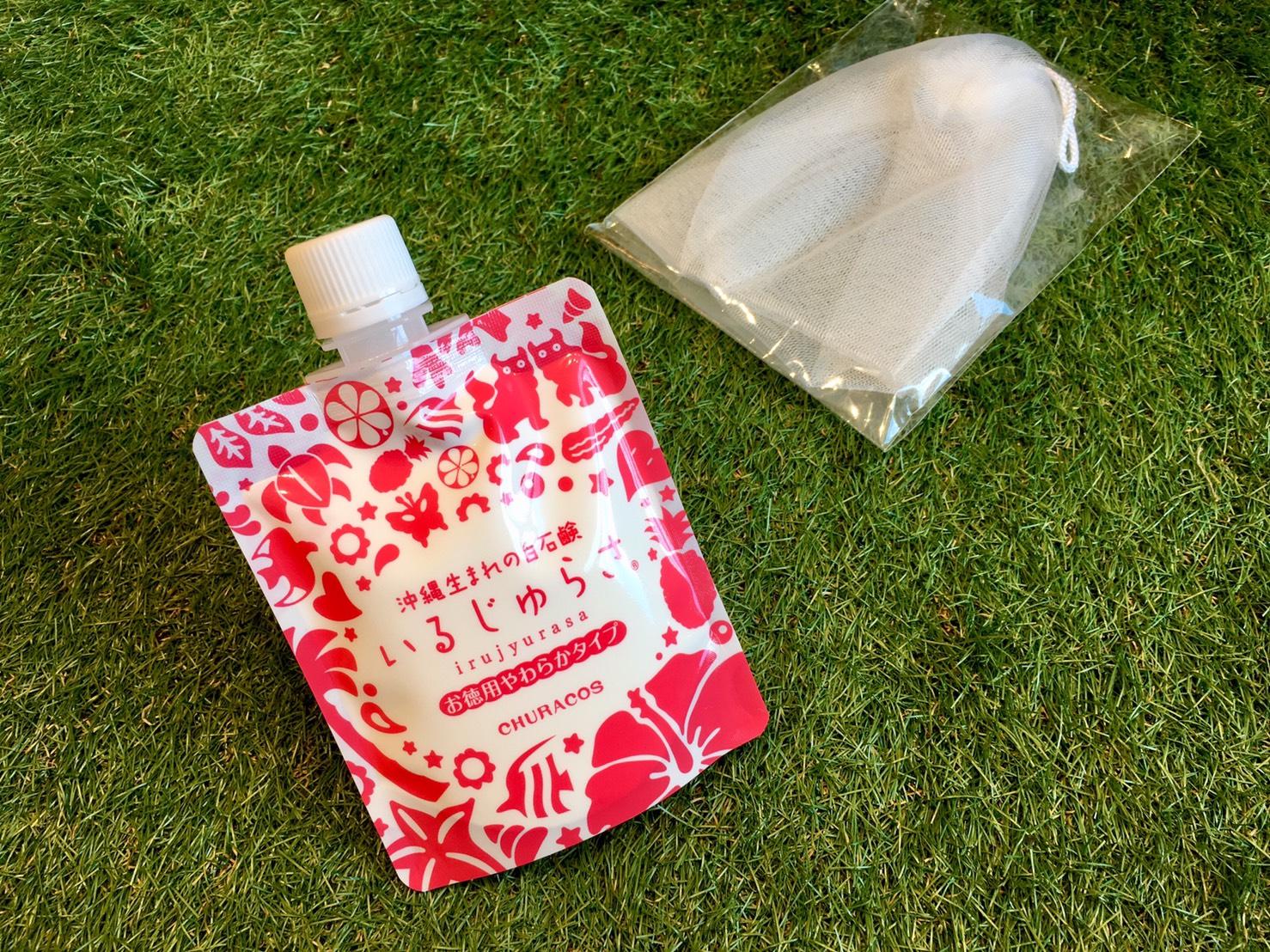 俏樂斯 淨白美人沖繩海泥潔顏乳 起泡網