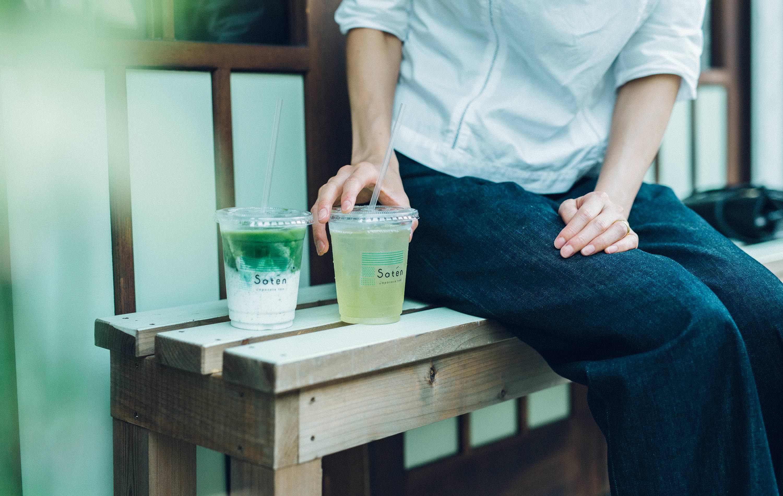 荻窪 咖啡 Satén japanese tea