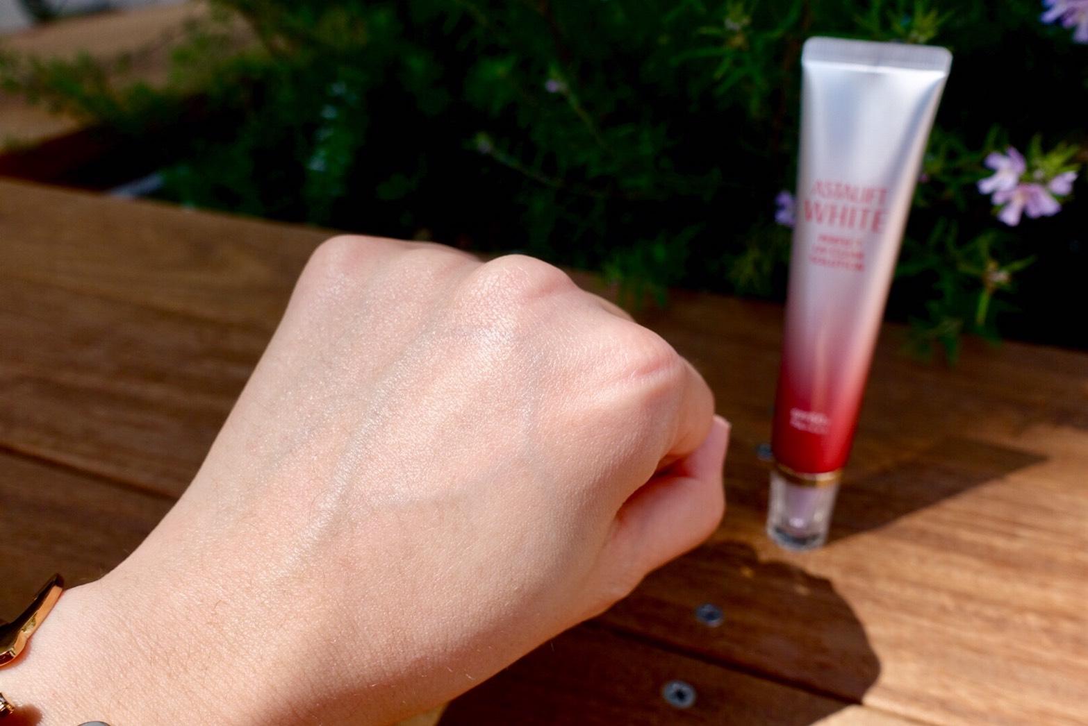 艾詩緹UV白澄完美防曬隔離乳,效果評價