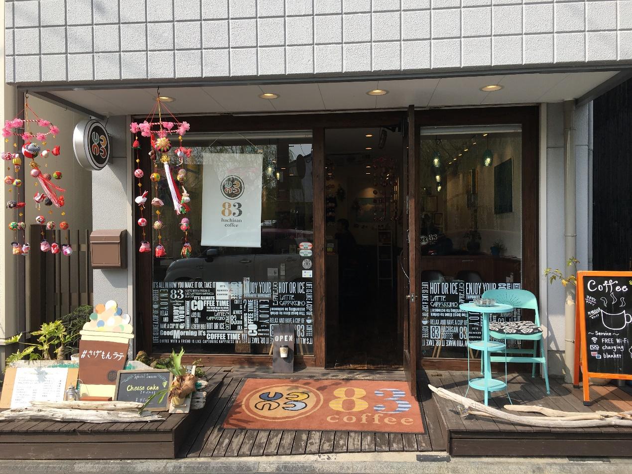 柳川市咖啡廳,83coffee