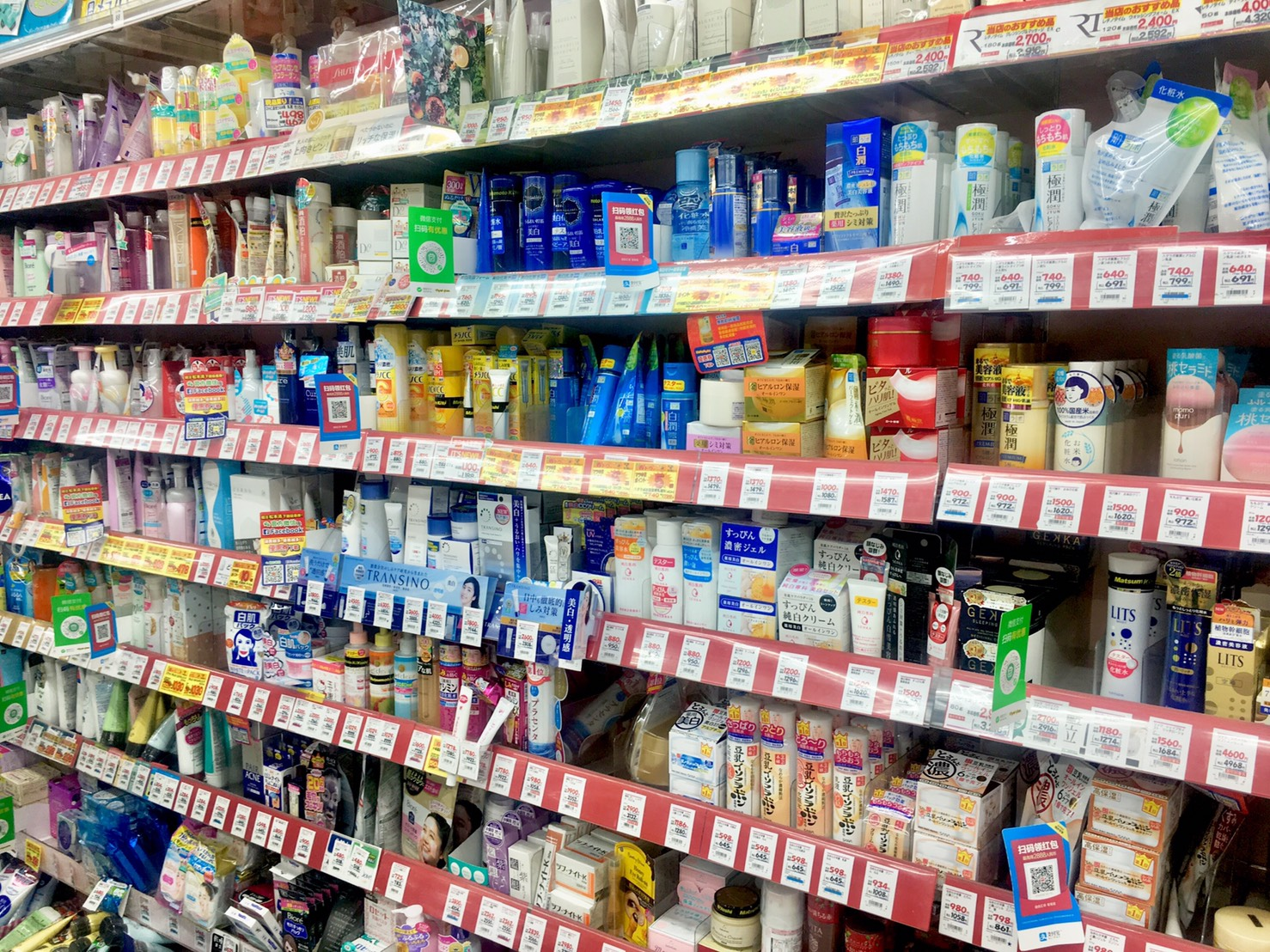 日本藥妝店必買去角質產品