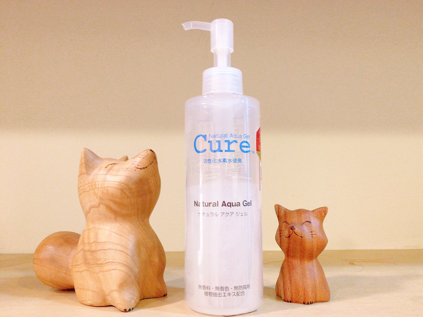 日本敏感肌保養品Cure Natural Aqua Gel