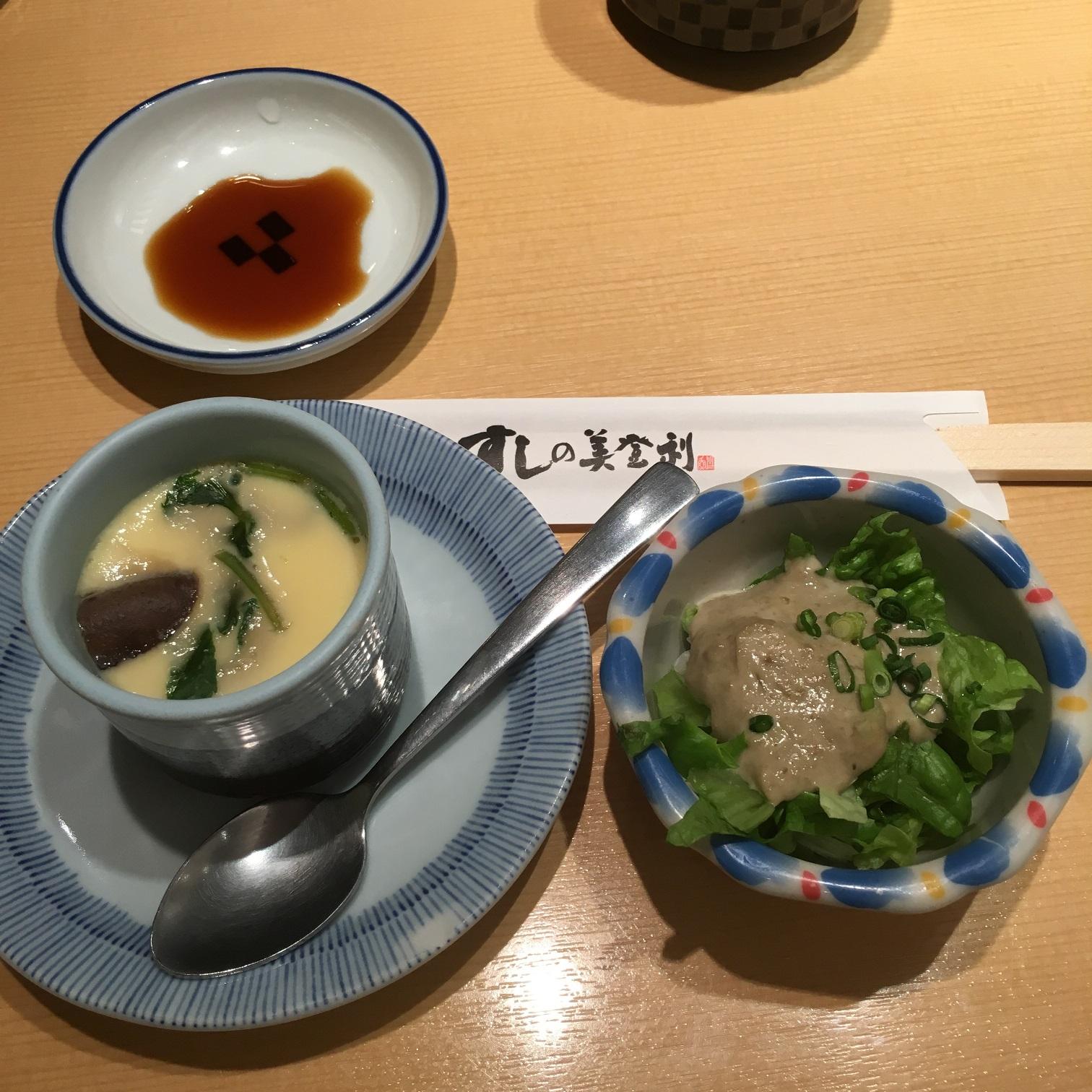 美登利壽司 茶碗蒸