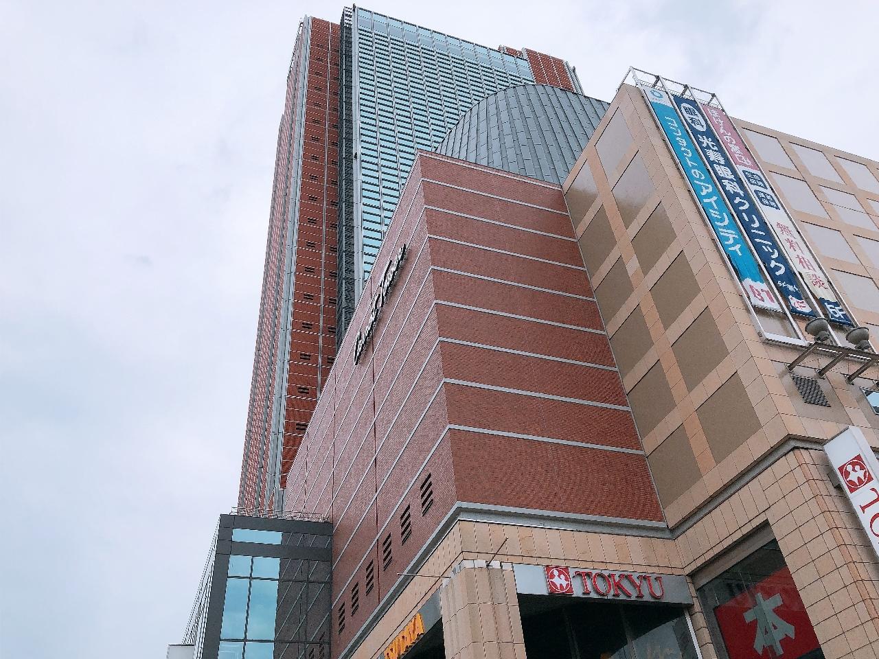 三軒茶屋 胡蘿蔔塔 carrot tower