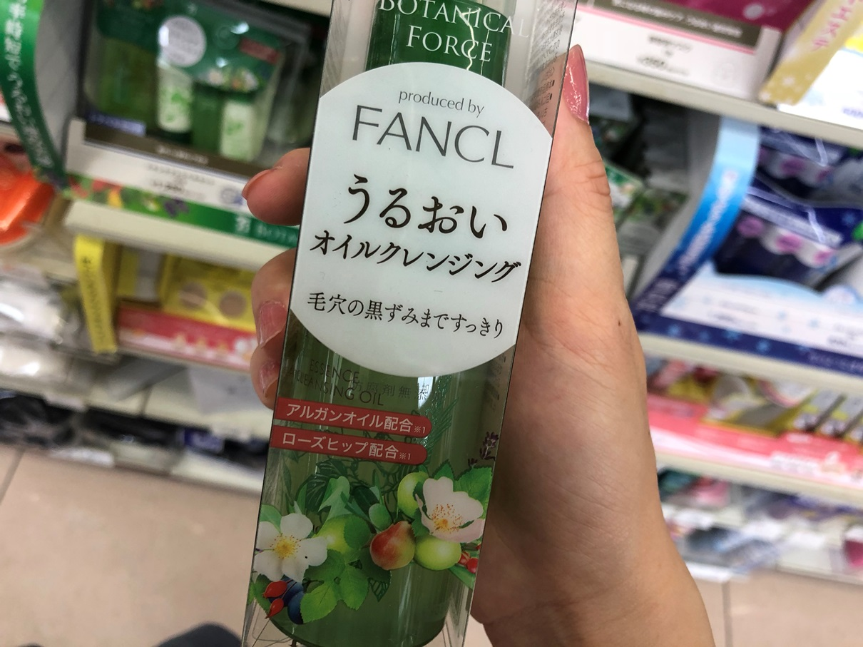 FANCL BOTANICAL FORCE cleasing oil