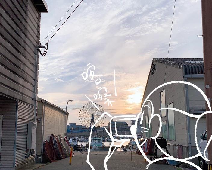 福岡 一人旅