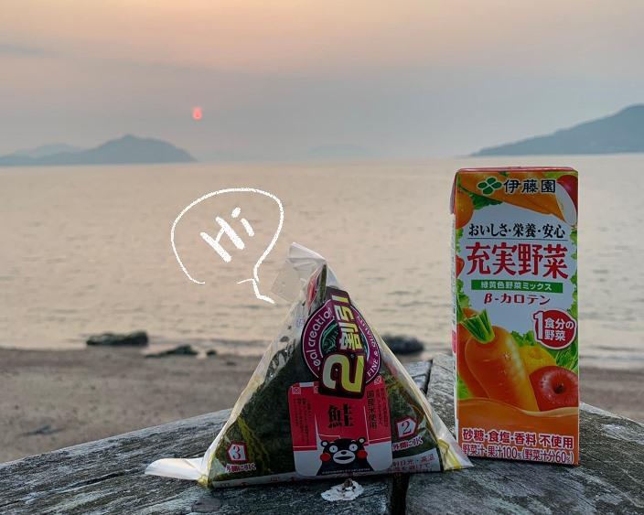 福岡西部 野餐