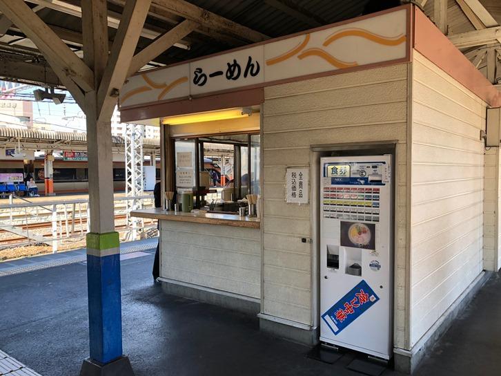 春日部車站 美食