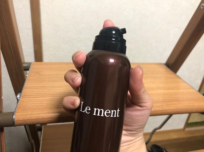 lement (1)