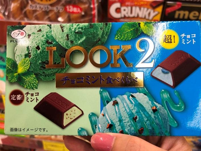 LOOK薄荷巧克力