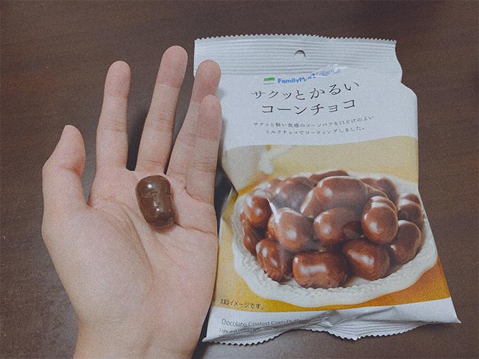 日本全家 玉米脆皮巧克力餅乾
