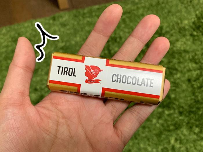 TIROL 滋露巧克力條