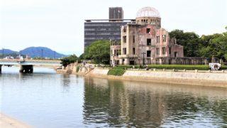 原爆屋頂 (1)