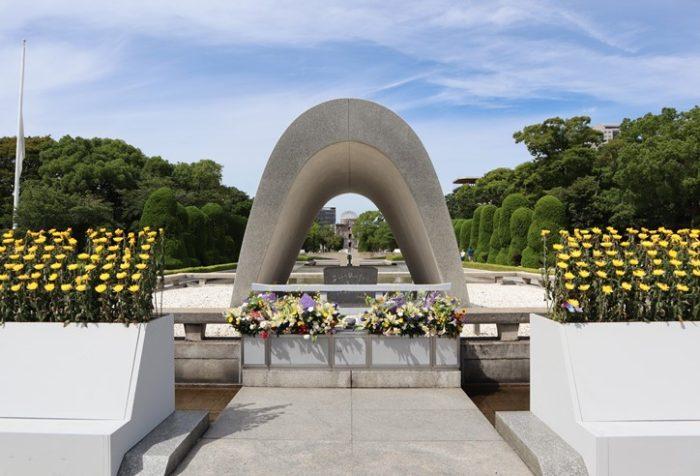 廣島和平資料紀念館 hiroshima