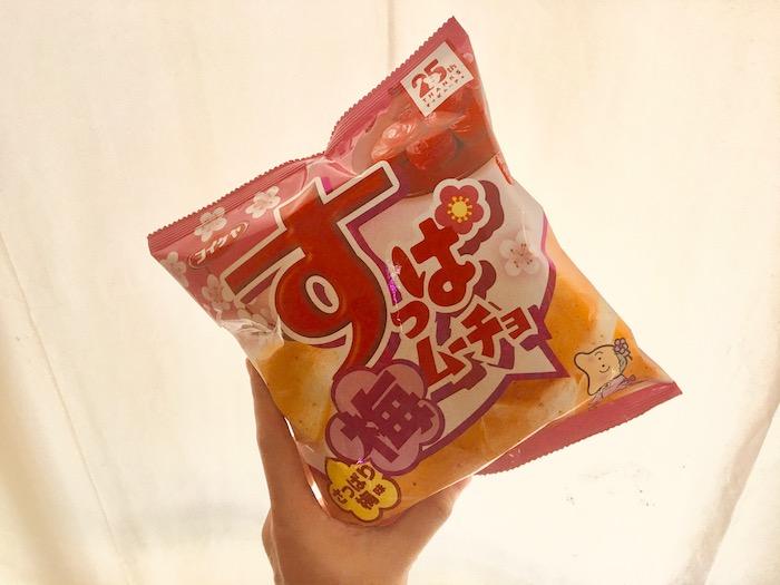 梅子洋芋片