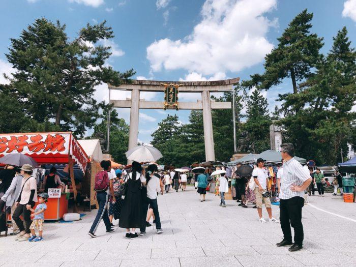 京都市集 北野天滿宮天神市