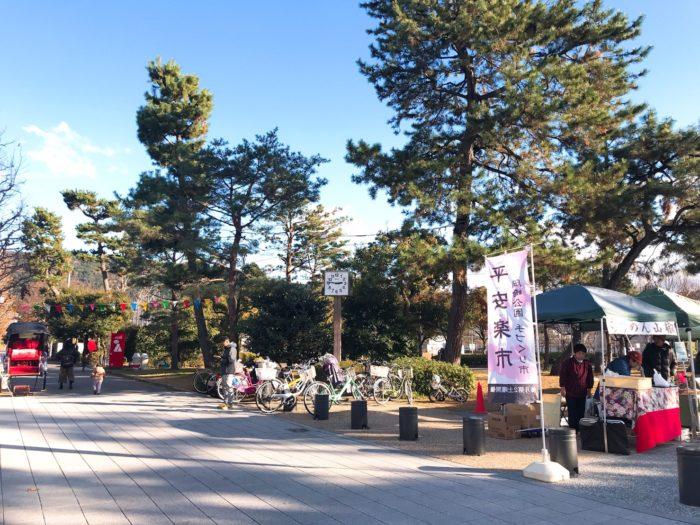 京都市集 平安樂市