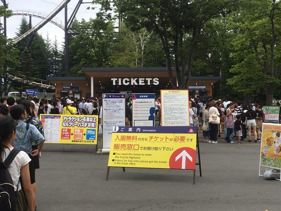 富士急樂園 多少錢 購票