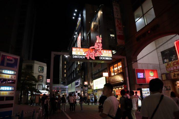 廣島燒 (2)