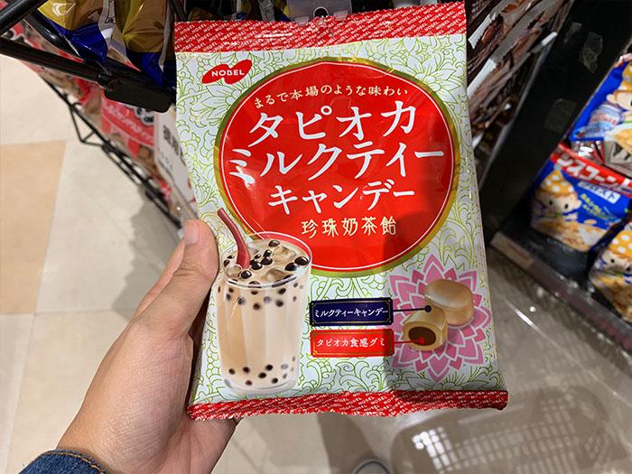 珍珠奶茶飴