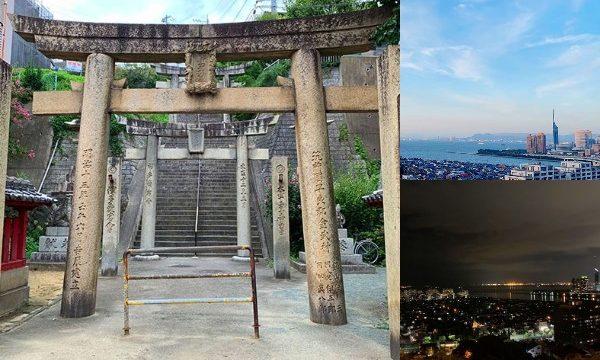 福岡鷲尾愛宕神社