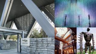 東京美術館