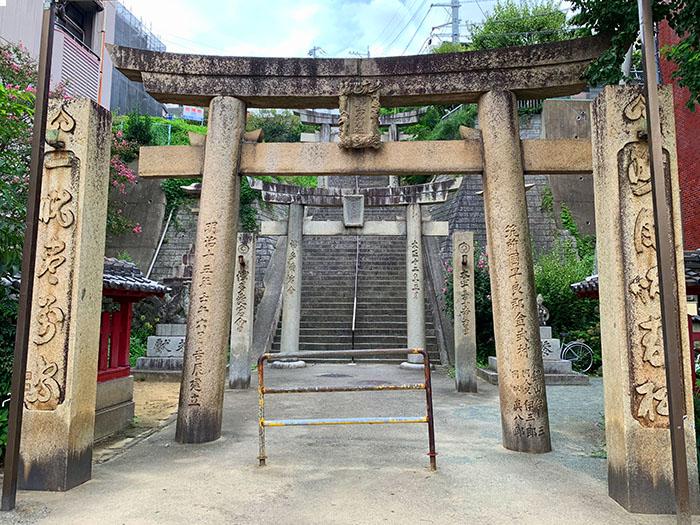 福岡鷲尾愛宕神社 入口