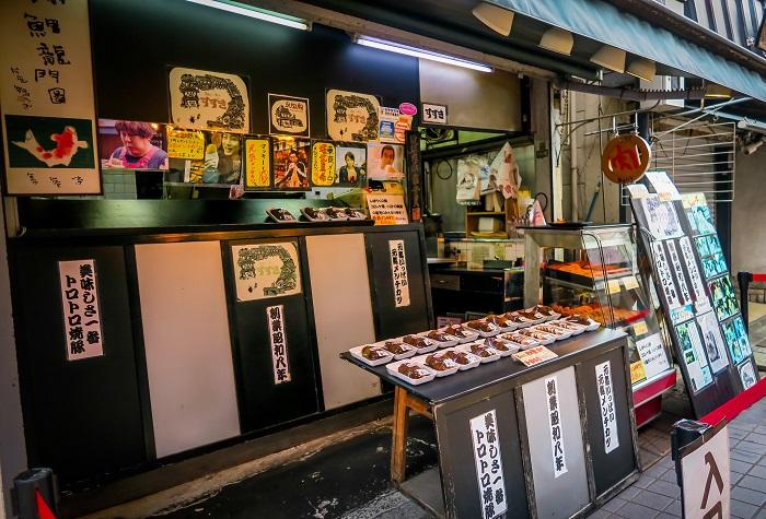 谷中銀座 鈴木肉店