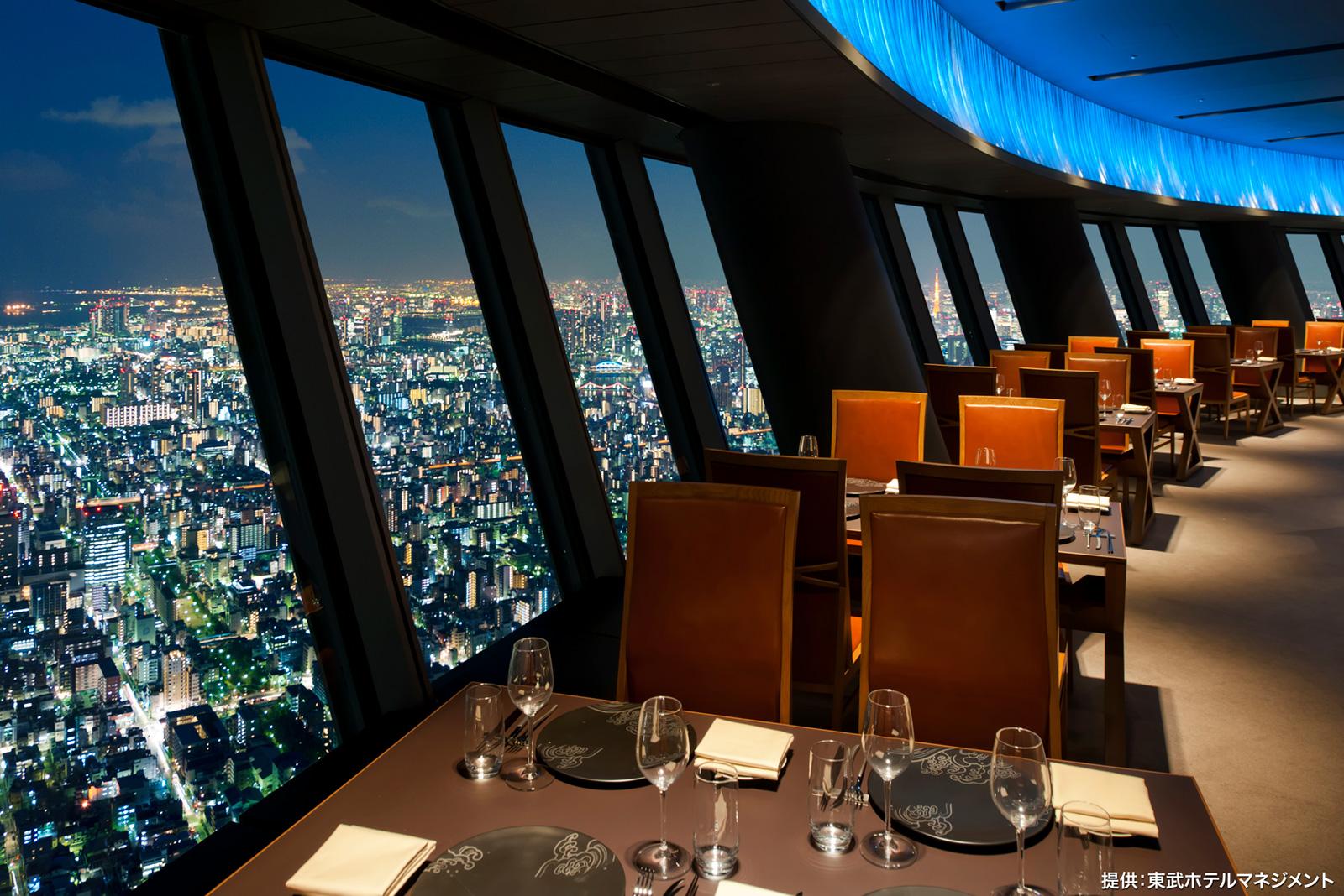 東京 晴空塔夜景餐廳