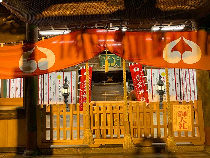 福岡鷲尾愛宕神社 主殿2