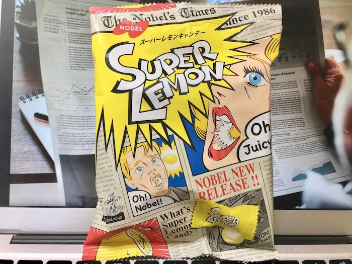 超級檸檬糖