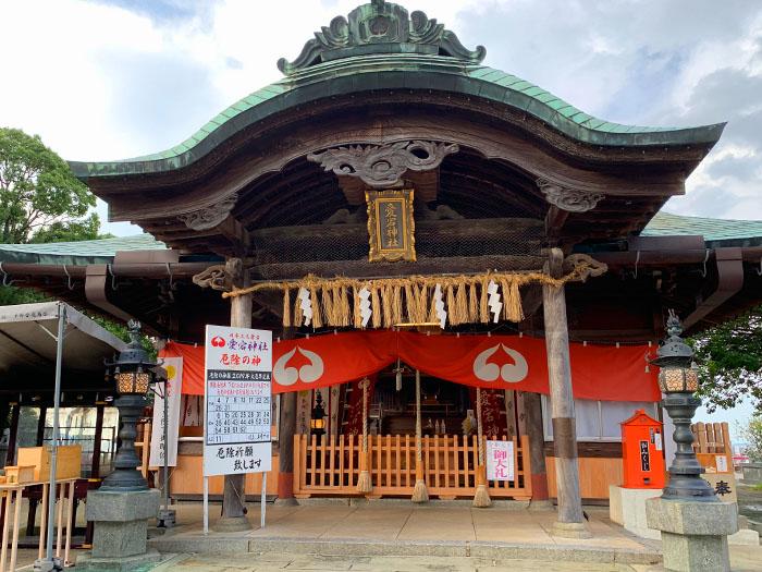 福岡鷲尾愛宕神社 主殿