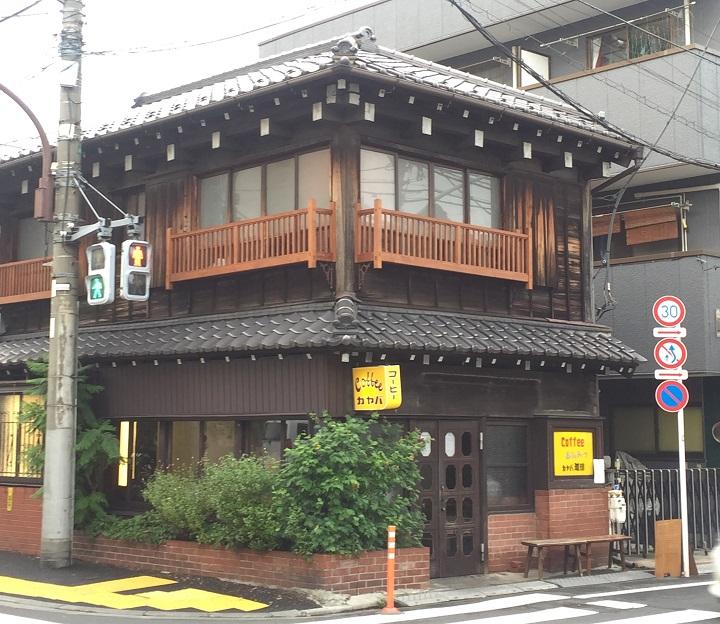 カヤバ Kayaba Coffee