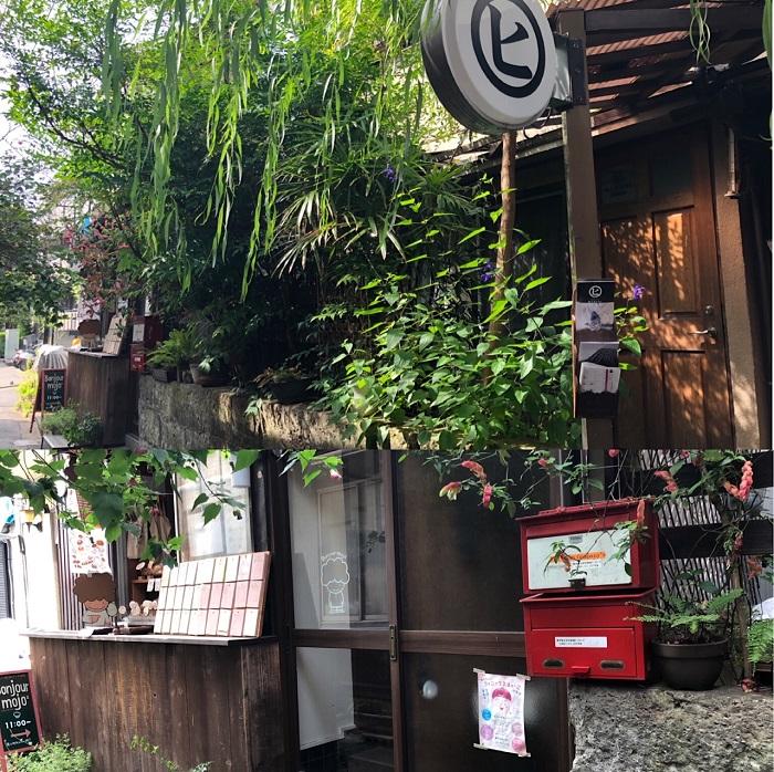 東京 千駄木