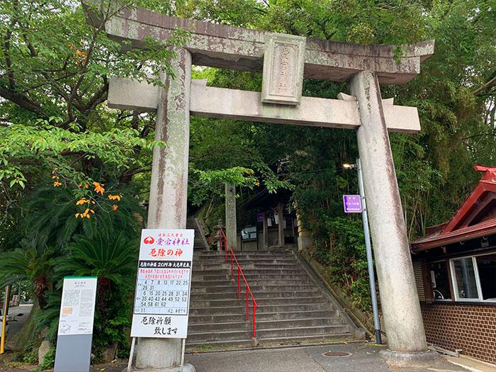 福岡鷲尾愛宕神社 主殿入口鳥居