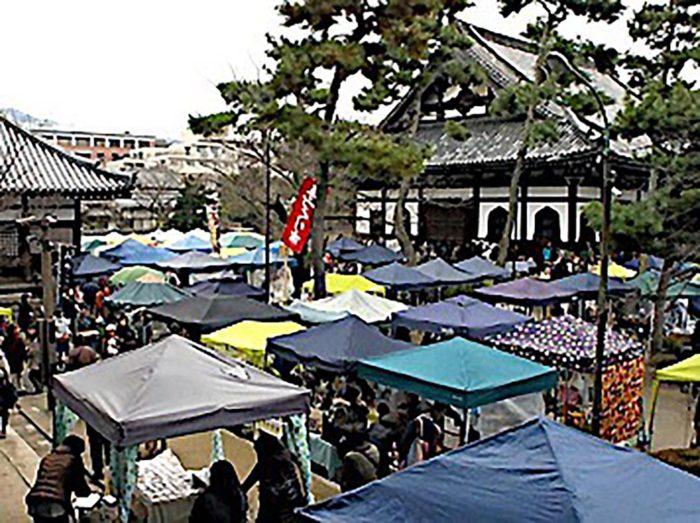 京都市集 百萬遍手作市集