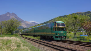 火車 由布院之森