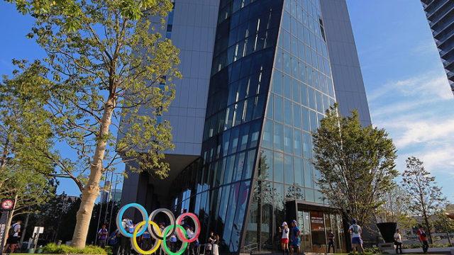 日本奧林匹克博物館