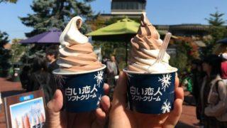 白色戀人霜淇淋