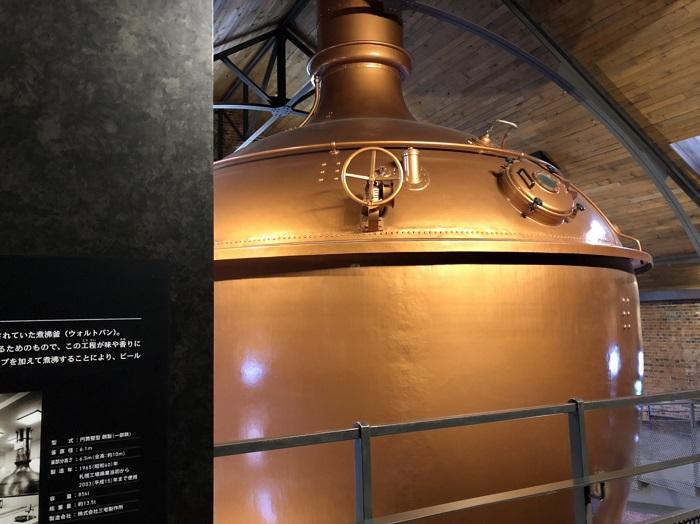 北海道自由行 啤酒參觀路線