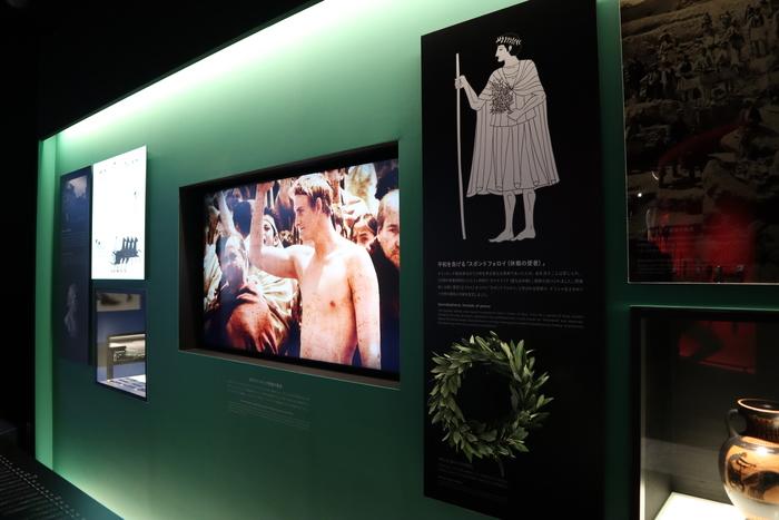 日本奧林匹克博物館 歷史起源