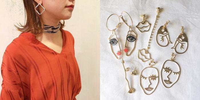 Lattice絲巾與耳環