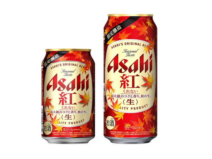 朝日啤酒秋季限定