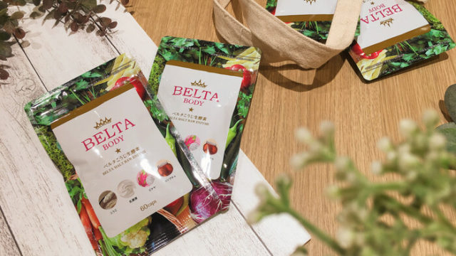 BELTA纖暢美生酵素