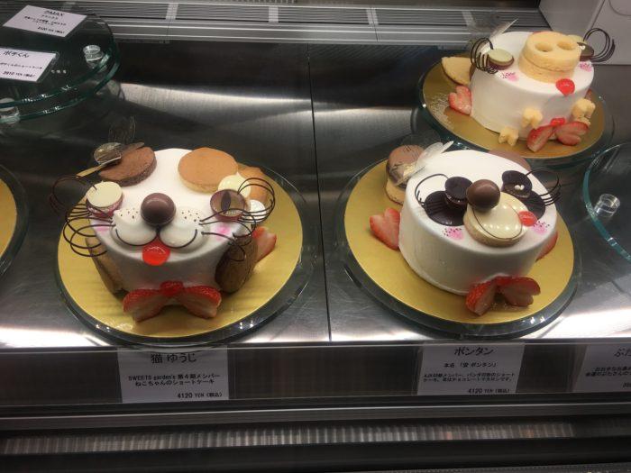 安食裝飾蛋糕