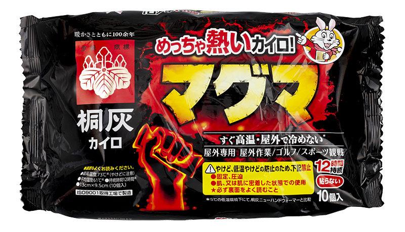 日本 保暖小物 暖暖包