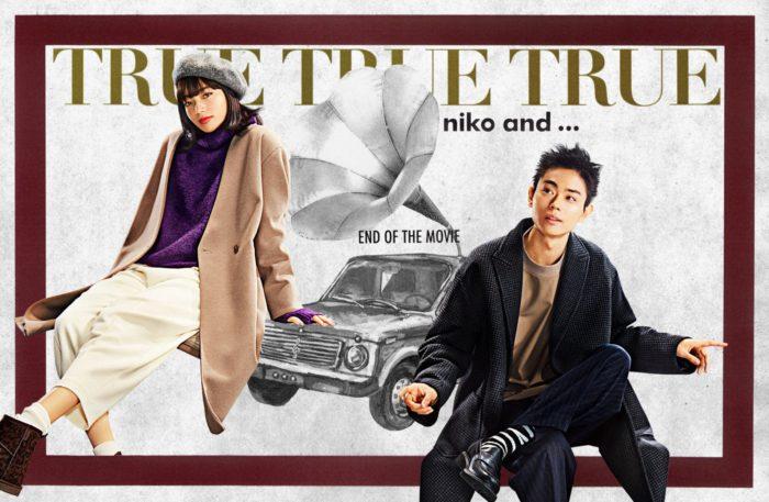 niko and …