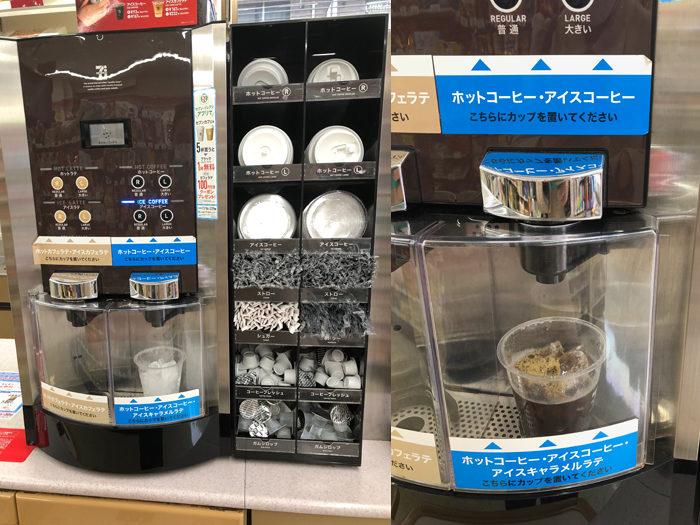 日本7-11 咖啡