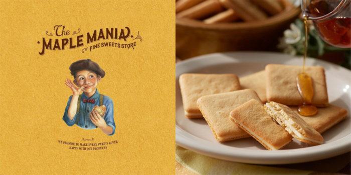 THE MAPLE MANIA-楓糖奶油餅乾
