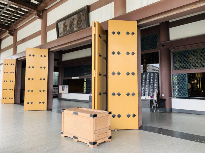 西新井大師 寺廟